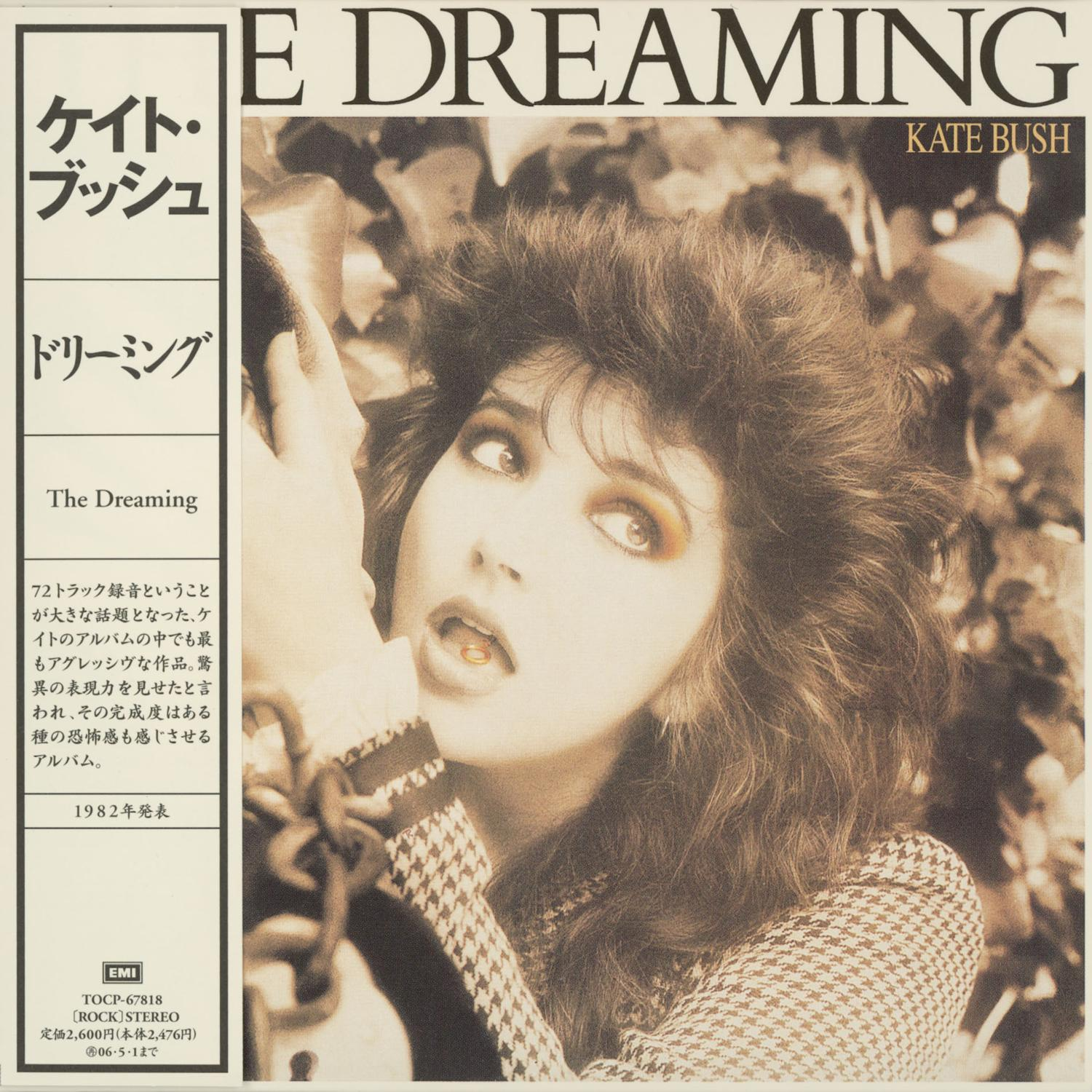 The Dreaming - Japanese Release - album cover