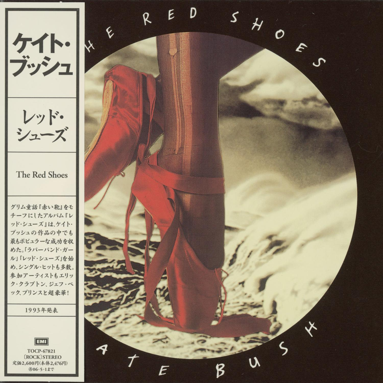 The Red Shoes - Japanese Release - album cover